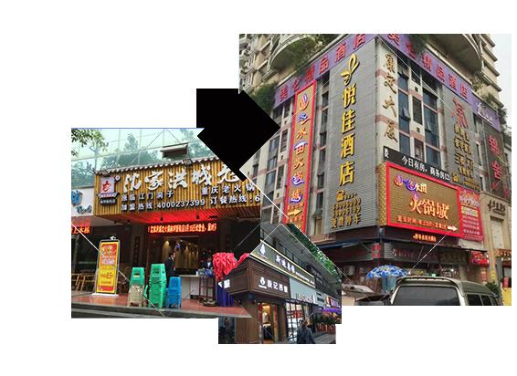 manbetx万博全站广告制作公司