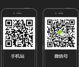 manbetx万博全站万博下载地址苹果版广告有限公司