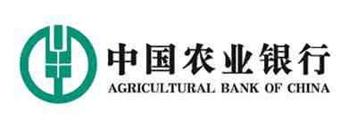 中国农业银行精品字