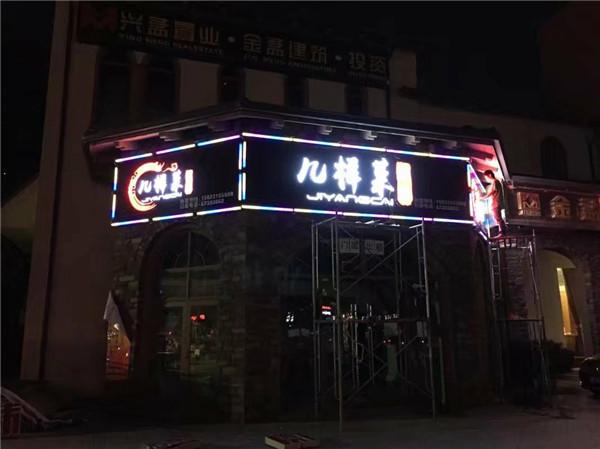 万博max下载LED万博体彩app下载展示