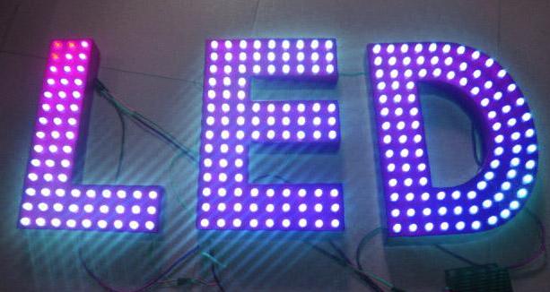 如何解决manbetx万博全站LED万博手机客户端打不开的问题?